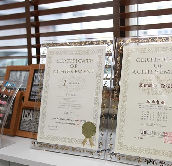 長野市ネイルサロンAilus+ネイルスクール(アイラス)